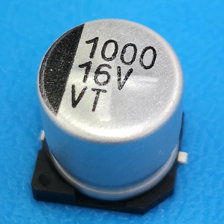 JB 16V1000uF SMD aluminum electrolytic capacitor 10*10.5 manufacturer SMD electrolytic capacitor