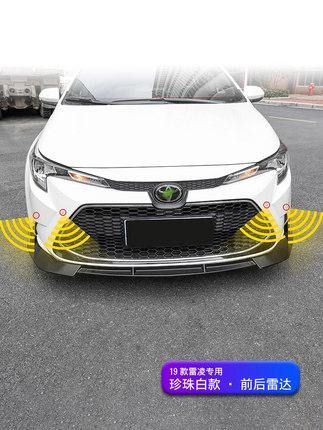 Radar cảm biến lùi xe  19 cảm biến đỗ xe chuyên dụng mới Corolla Ralink đã sửa đổi cảm biến đỗ xe c