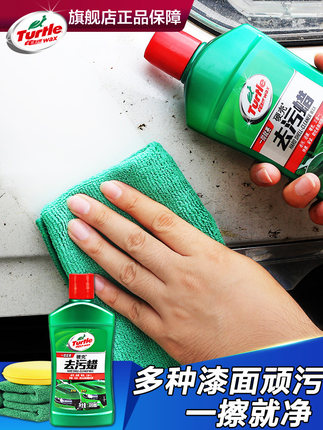 Sáp đánh bóng  Rùa khử độc sáp xe hơi sáp xe hơi màu trắng sơn xe đặc biệt vết xước phổ quát sáp lỏn