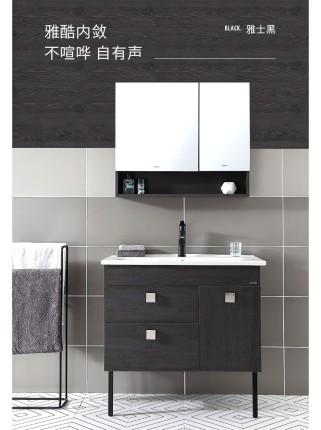 Wrigley  Tủ phòng tắm  Tủ phòng tắm bằng gỗ nguyên khối Wrigley kết hợp chậu rửa tay hiện đại tối g