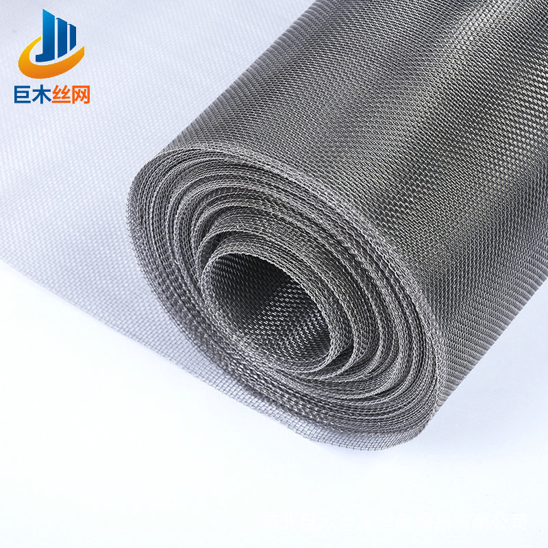 JUMU 304 stainless steel mesh stainless steel woven mesh dense grain filter mesh custom mining metal