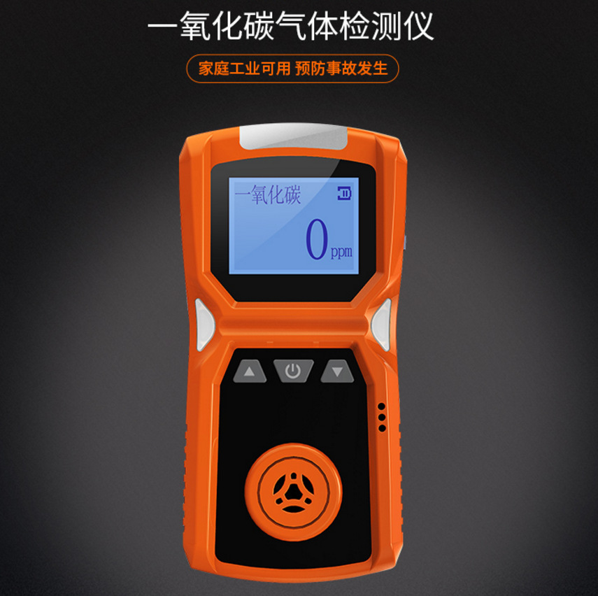 ADKS Portable carbon monoxide detector CO toxic and harmful gas alarm for industrial gas steel plant