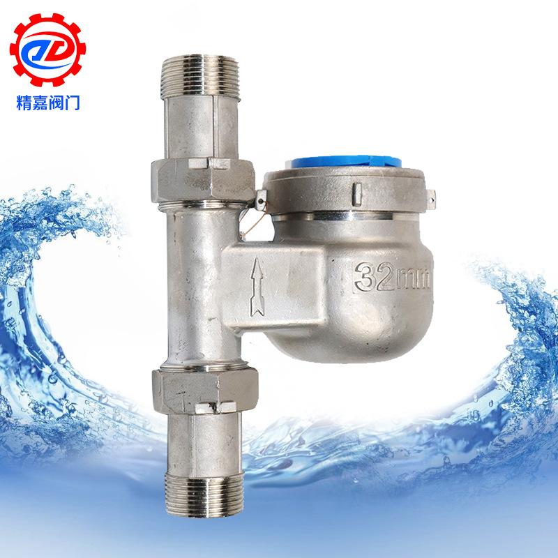 JINGJIA 304 stainless steel vertical screw thread water meter screw stainless steel water meter indu