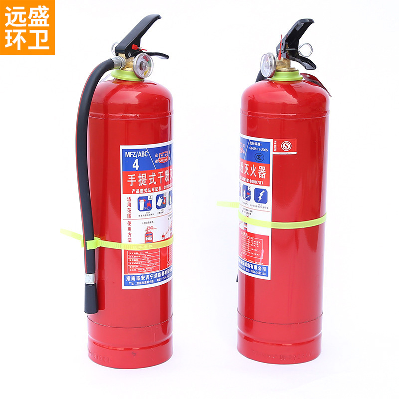 Fire extinguisher for 4kg portable dry powder fire extinguisher portable dry powder fire extinguishe
