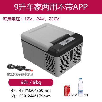 tủ lạnh xe hơi  Ice Tiger Car Tủ lạnh 12v24v Car Home Cơ chế nén xe tải hai mục đích Làm lạnh Làm lạ