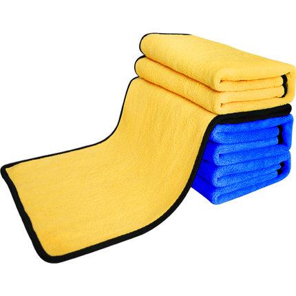 Khăn lau xe Khăn rửa xe, vải dùng cho xe hơi, đồ dùng cho xe hơi đặc biệt, hấp thụ nước, làm dày, dụ