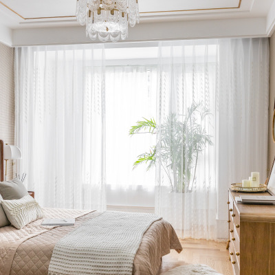 Vải rèm cửa Màn cửa sổ thêu lá nhỏ hiện đại, đơn giản, rèm vải trắng, rèm vải gấm, chuyên dùng cho p