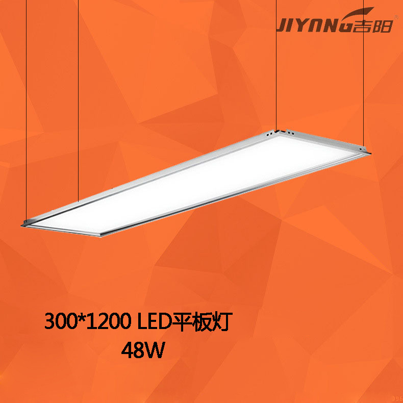 JIYANG LED Panel Light 300*1200 Panel Light Office Lighting LED Panel Light 48W