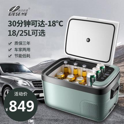 tủ lạnh xe hơi  Ô tô nhà xe ô tô mục đích kép tủ lạnh 12v24v máy nén xe tải lớn máy lạnh xe ô tô nhỏ