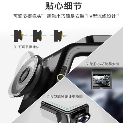 Camera lộ trình  Máy ghi âm lái xe 360 g300 tầm nhìn ban đêm độ nét cao ẩn cài đặt không dây miễn