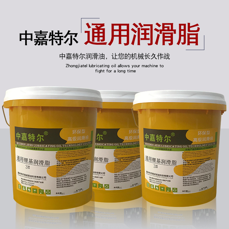 High temperature resistant lithium base grease, industrial machinery, general butter lubricant, exca