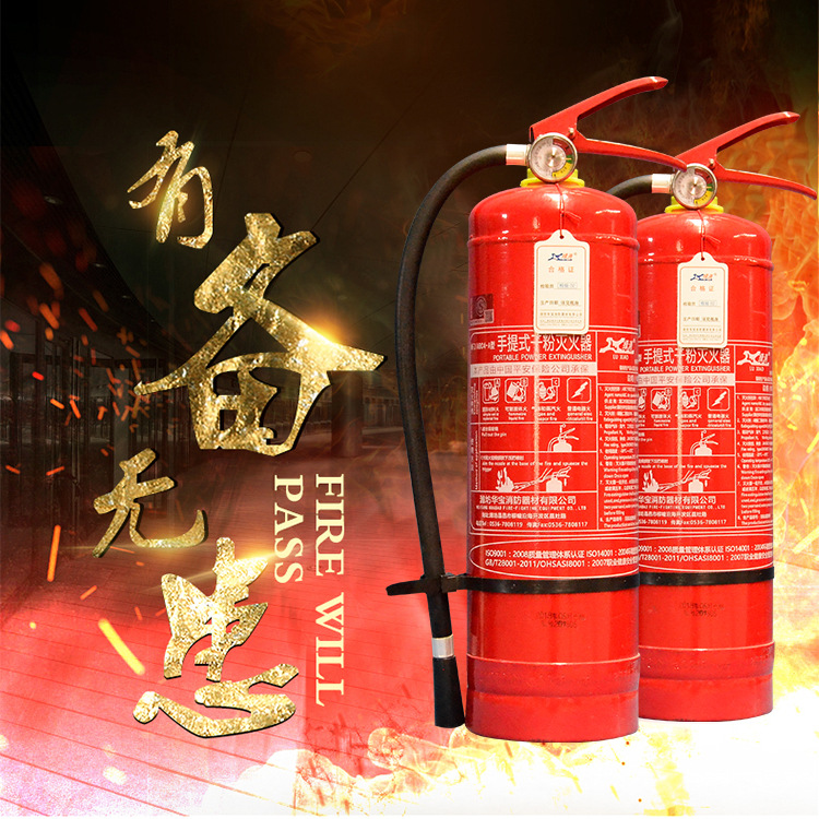 LVXIAO Wholesale vehicle-mounted household fire extinguishers Carbon dioxide water-based fire-fighti