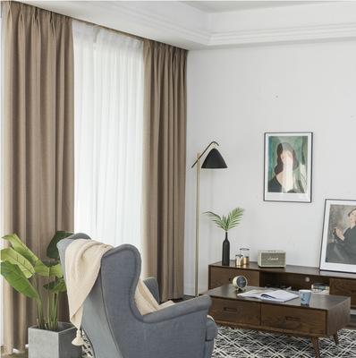 JIANIANHUA Vải rèm cửa trong phong cách Bắc Âu nhung rắn màu rèm vải cao cấp rèm vải phòng khách tối