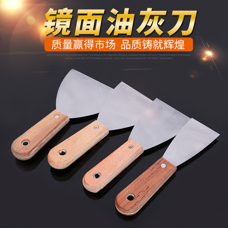 FENGSEN Putty knife thickened paint scraper putty knife cleaning knife wooden handle paint scraper p