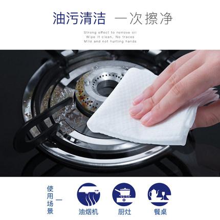 Xinxiangyin Khăn ướt   nhà bếp khăn lau nhà bếp dùng một lần sạch và có thể tháo rời chất tẩy dầu mỡ
