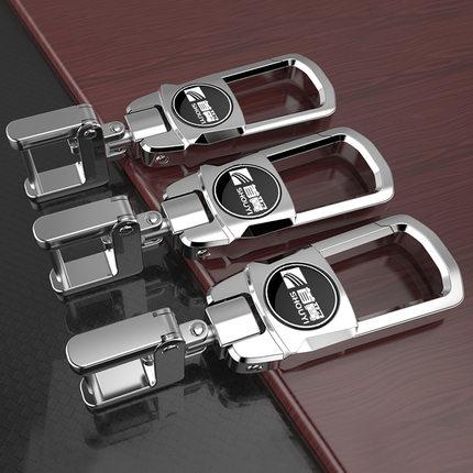 phụ tùng xe hơi Phụ kiện bằng thép không gỉ móc khóa xe hơi BMW Benz Volkswagen Haval 360 Móc khóa đ