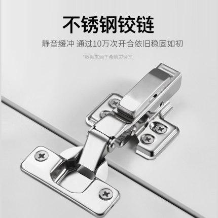 Xijian Tủ phòng tắm  ban công tùy chỉnh bằng thép không gỉ tủ giặt đồng hành tủ phòng tắm kết hợp tủ
