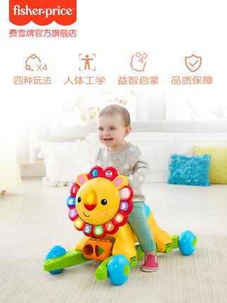 Xe tập đi đa năng 4 trong 1 bập bênh xe đẩy sư tử con DLW65 đồ chơi cho bé có thể ngồi và chống lật