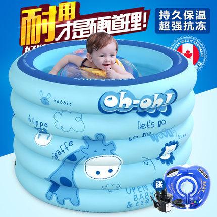 bể bơi trẻ sơ sinh  Bể bơi cho trẻ sơ sinh bể bơi trong nhà bơm hơi cho trẻ sơ sinh Bb bể bơi xô trẻ