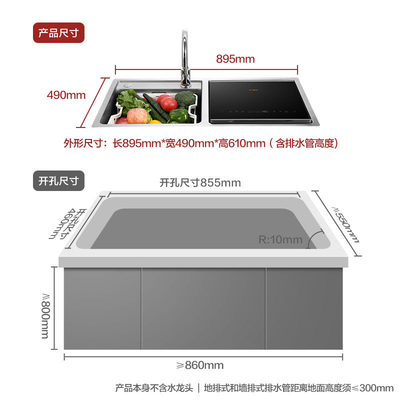 Máy rửa bát âm tủ Fangtai CT03 loại bồn rửa gia dụng tự động tích hợp