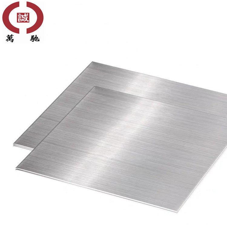 WANCHI 904L stainless steel plate 904L stainless steel plate 904L steel plate