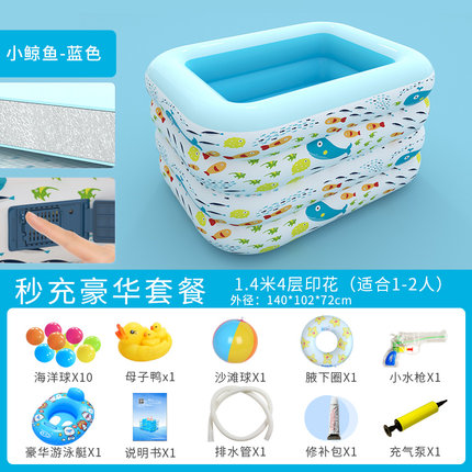 Nuoaoying bể bơi trẻ sơ sinh  trẻ em bể bơi bơm hơi tự động gia đình bể bóng đại dương siêu lớn làm
