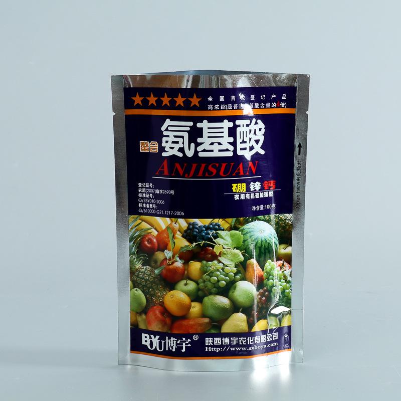 RUIKE Factory direct color printing self-supporting snack food packaging bag custom self-sealing coa