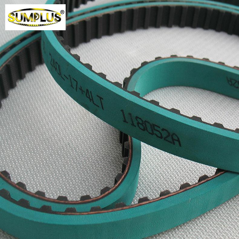 Maxbelt Nylon base rubber wear resistant high temperature conveyor belt three dimensional industrial