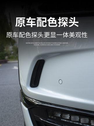 Radar cảm biến lùi xe  Thích hợp cho Honda Accord CRV Crown thế hệ thứ mười Radar lùi URV Haoying m