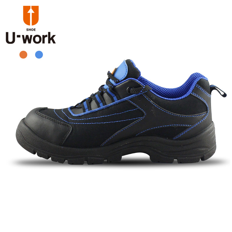 U-work Yougong safety shoes anti-smashing wear-resistant, non-slip, breathable safety protection ant