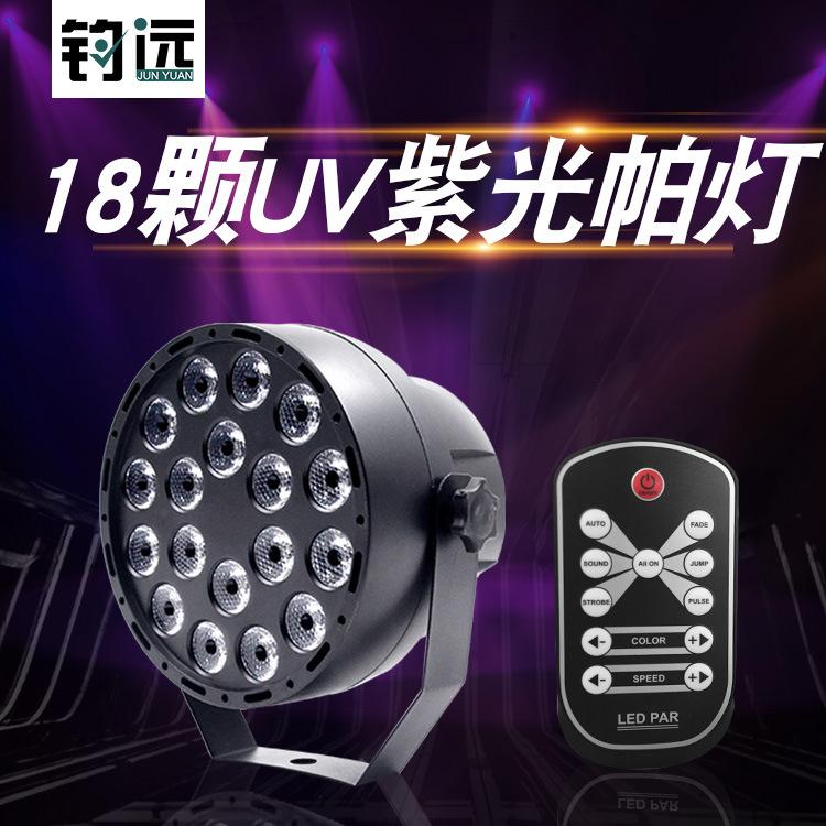 JUNYUAN Cross-border explosive par light KTV bar UV purple led par light stage lighting disco light