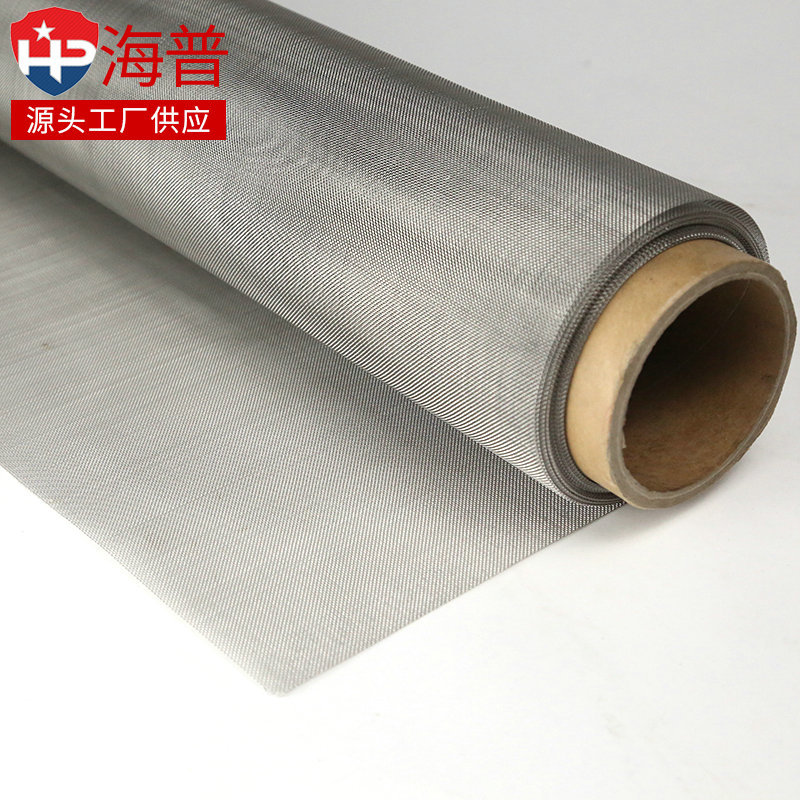 HAIPU 304 metal mesh filter mesh stainless steel wire woven filter cloth plain weave wire mesh