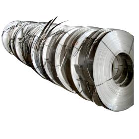 Cold rolled steel strip S08Al Jianlong Jianzhou