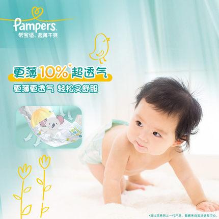 Pampers  Tả giấy chính thức tã xanh XL128 Mùa hè cho bé siêu mỏng thoáng khí tã khô không quần