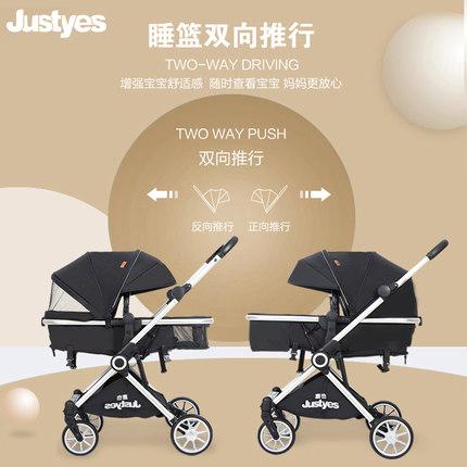 Xe đẩy trẻ em  VHà Lan justyes Kaye xe đẩy hai chiều phong cảnh cao có thể ngồi, ngả, gập và nhẹ tay