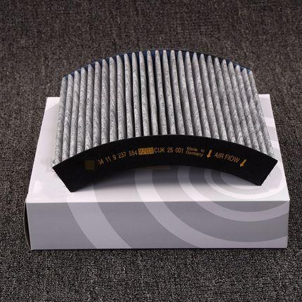 bộ lọc Phù hợp cho BMW 320 525 lõi lọc điều hòa không khí 1 loạt 3 loạt 5 loạt 7 loạt X1X3X6X5 Lọc g
