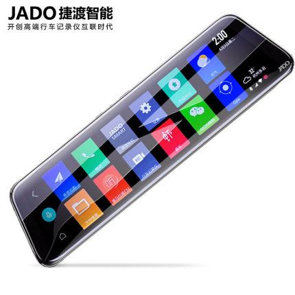 Thiết bị định vị Máy ghi âm lái xe Jiedu ống kính kép phía trước và phía sau ghi kép HD tầm nhìn ban