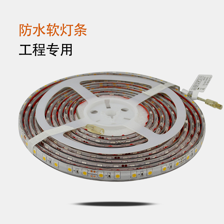 JUJIA led light with outdoor led waterproof light bar 5050 LED patch waterproof flexible light with