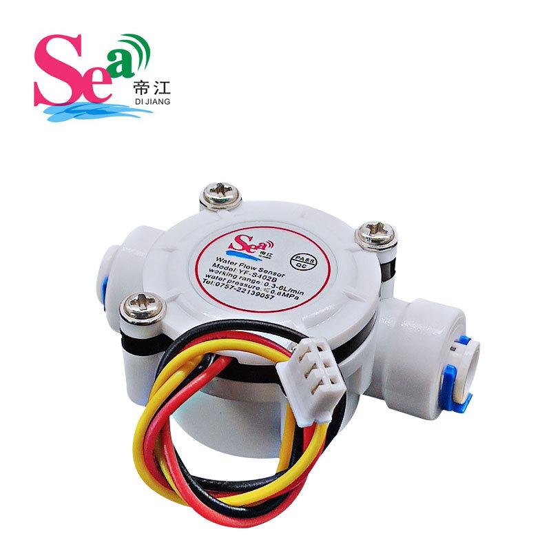DIJIANG 2 points PE pipe water flow sensor, water dispenser, coffee machine Hall flow Dijiang brand