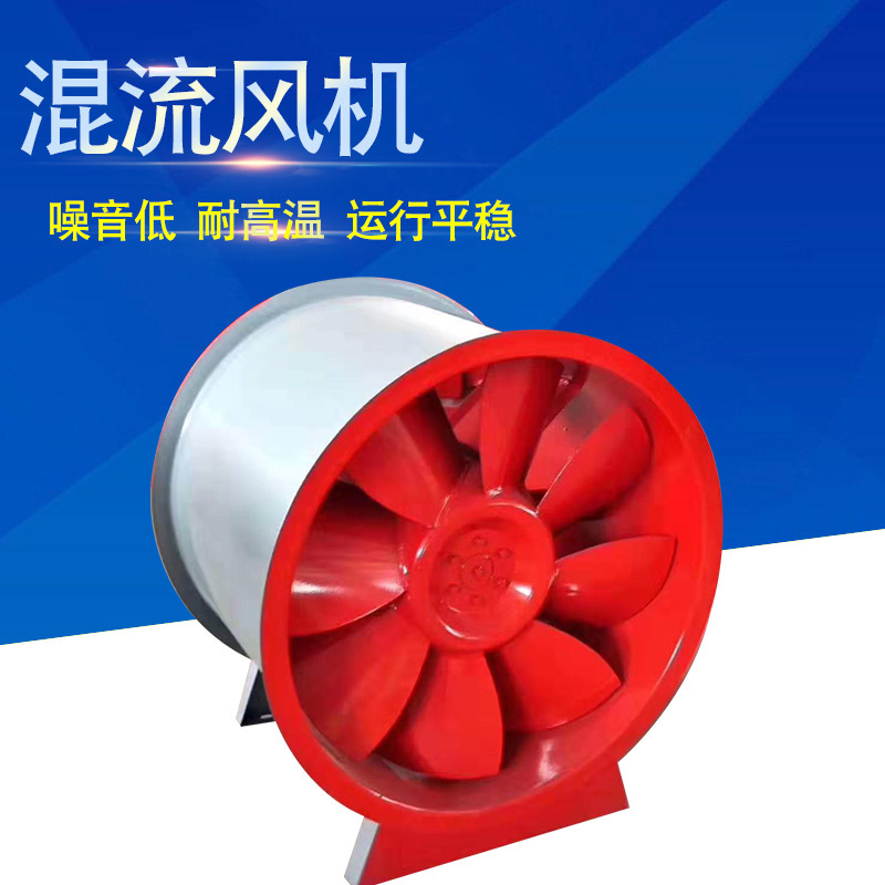 Supply low noise mixed flow fan, positive pressure blower, fire protection low noise SWF mixed flow