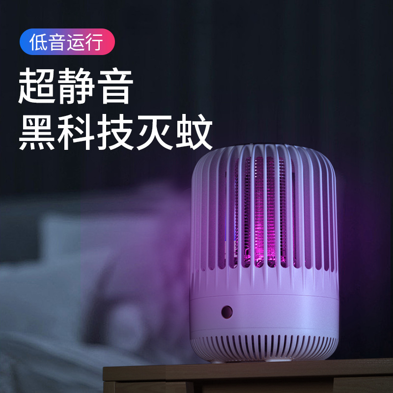 CHUANGXUAN New mosquito killer electric shock type physical mosquito killer home bedroom outdoor rec
