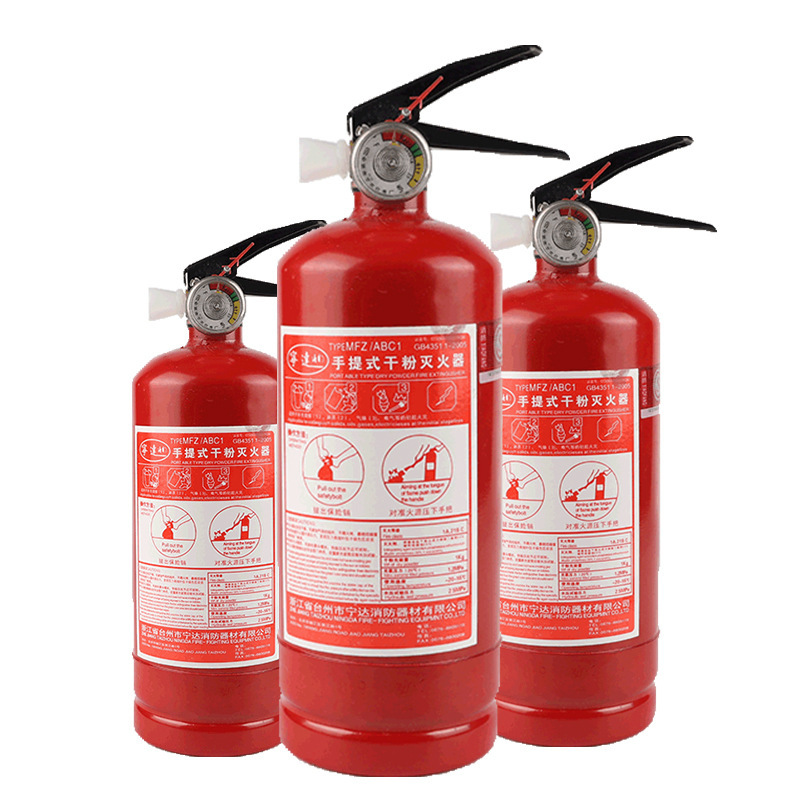 Vehicle-mounted small portable fire extinguisher 1kg truck office workshop family car annual inspect