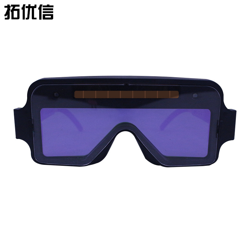 TUOYOUXIN Welding glasses, electric welding, darkening glasses, special eye protection for argon arc