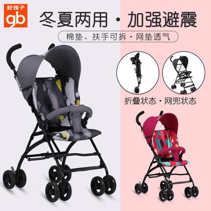Xe đẩy trẻ em  Xe đẩy Goodbaby siêu nhẹ và di động, có thể ngồi trong mùa đông và mùa hè Xe đẩy gấp