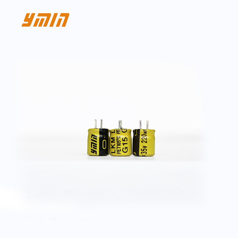 YMIN 35V small size long-life plug-in electrolytic capacitor 220uF35V 8*9 Shanghai Yongming brand ca