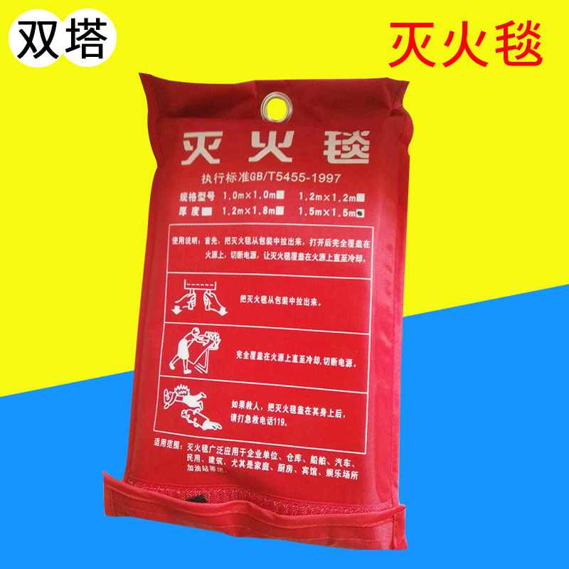 Fire-fighting equipment and equipment fire-retardant fire-retardant 1*1 fire-fighting blanket, glass