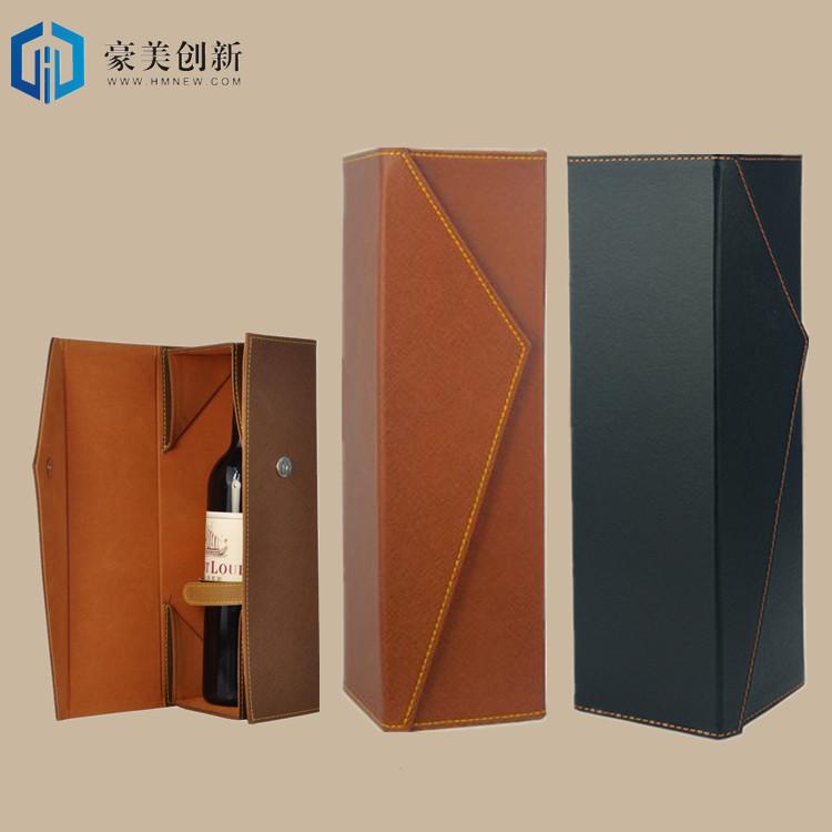 HHAOMEI Wine Leather Box Manufacturers Wine Packaging Box Wine Gift Box Folding Single PU Wine Gift