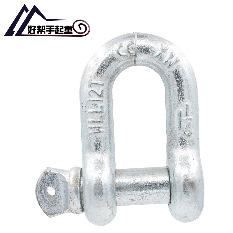 D-shaped shackle with safety / without safety shackle for hoisting rigging with nut shackle