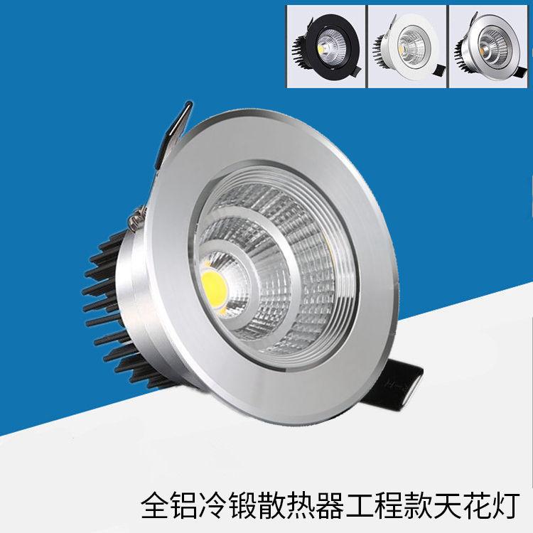 CHENXIYA COB spotlight 55mm 60mm ceiling light mall aisle full set of 3W7W12W20W embedded ceiling do