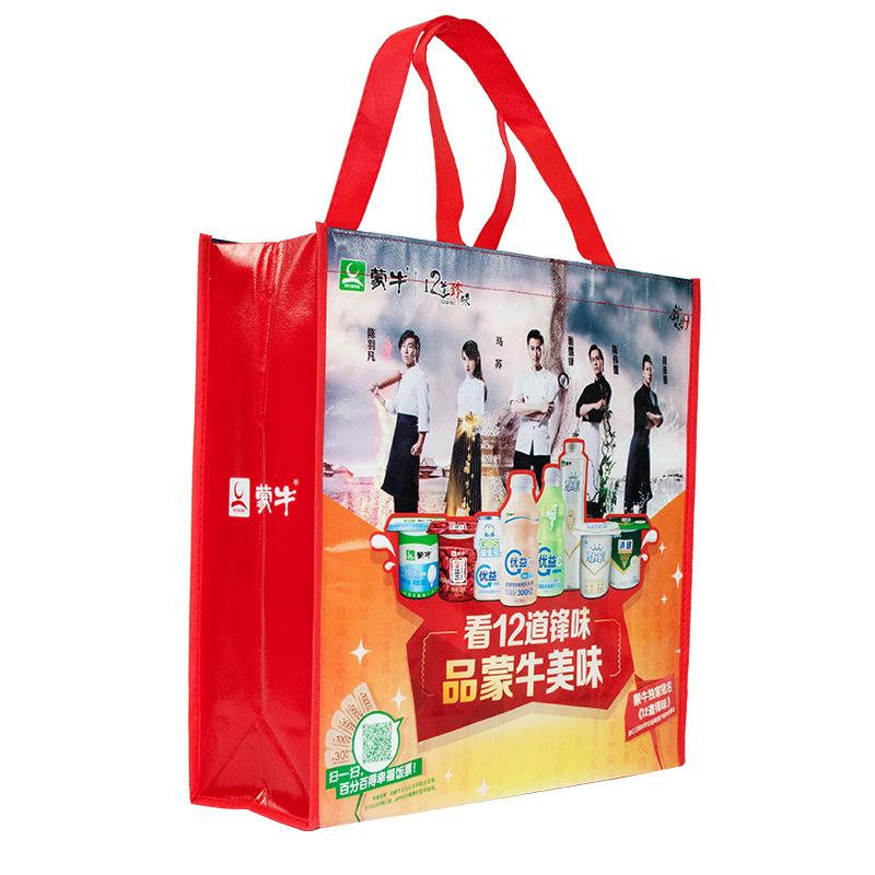DONGSHENG Non-woven bag custom peritoneal non-woven bag color printing non-woven bag shopping bag cu